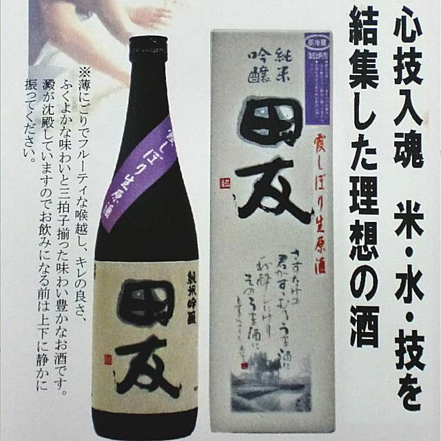 2300_takanoi_denyu_n