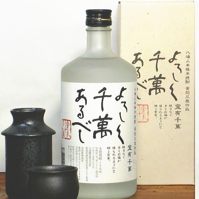 hakkai_senman720_m
