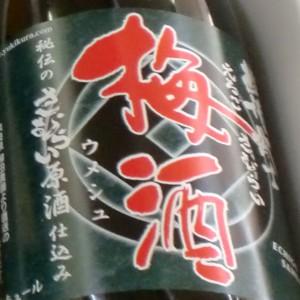 umesyu_samurai_m