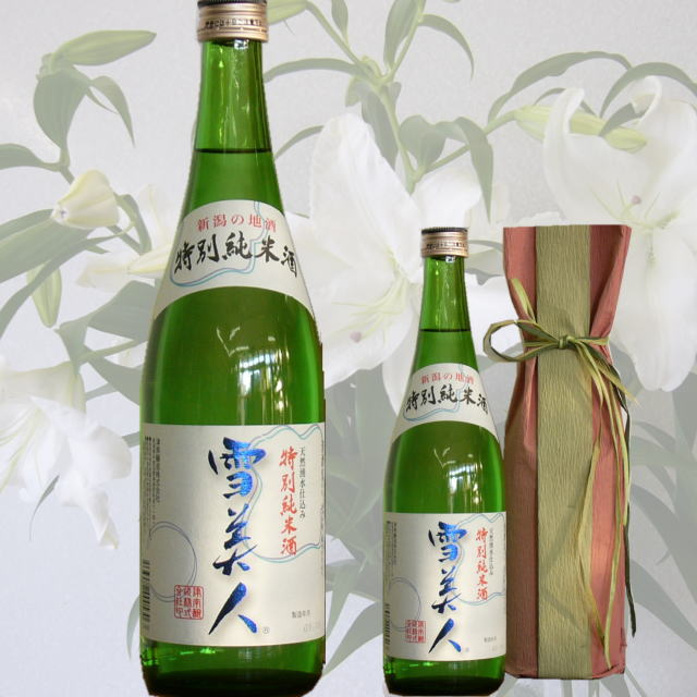 yukibijin_m