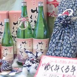 yukutosi_desupurei_2