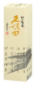 背景白300dpi_箱_久保田純米大吟醸(30周年記念酒)720ml